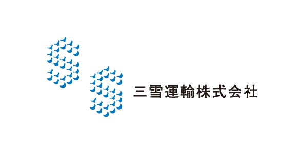三雪運輸ロゴ